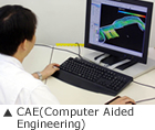 CAE (Structure, a fluid, sound)